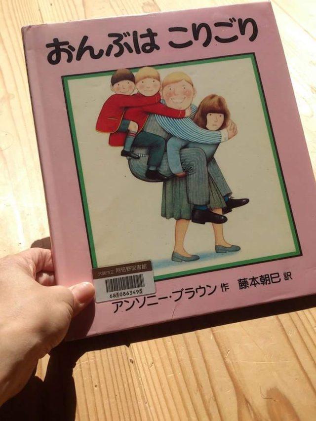 家族のおへそオススメ絵本